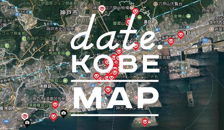 date.KOBE MAP