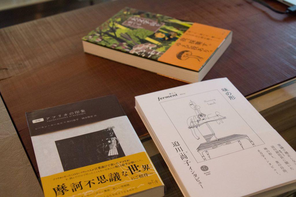 選ばれた3冊の本