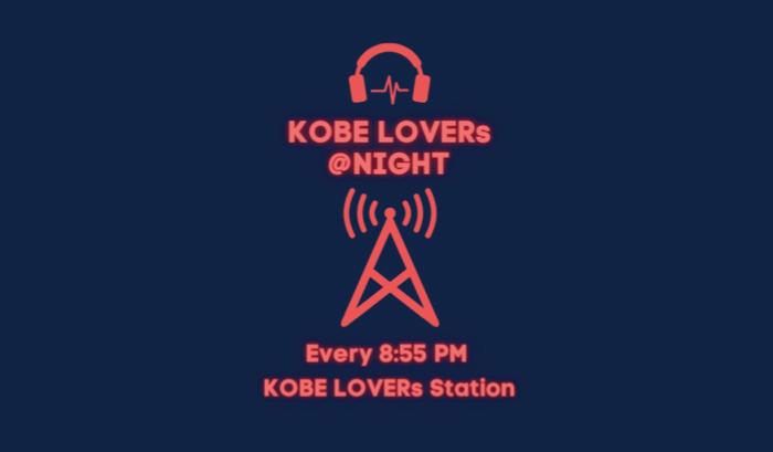 【date.KOBE info】ラジオで楽しむデートログ♪